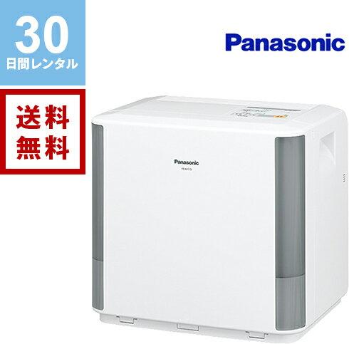 【レンタル】パナソニック Panasonic ヒートレスファン式(気化式) 加湿器 《30日間レンタル》 往復送料無料 FE-KFE15-W 加湿器レンタル 家電レンタル