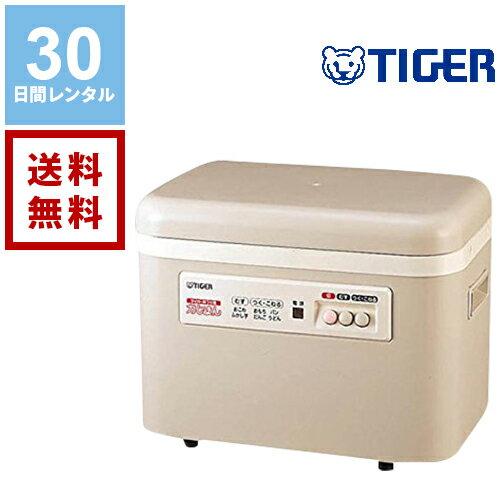 【レンタル】タイガー 餅つき機《30日間レンタル》 往復送料無料