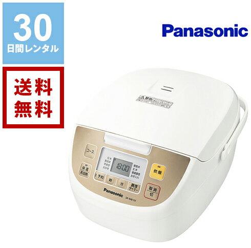 【レンタル】炊飯器 5合炊き《30日間レンタル》往復送料無料