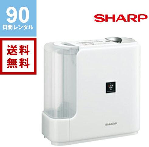 【レンタル】シャープ SHARP ハイブリッド式(加熱気化式)加湿器 HV-D50《90日間レンタル》【往復送料無料】 加湿器レンタル 家電レンタル 格安レンタル