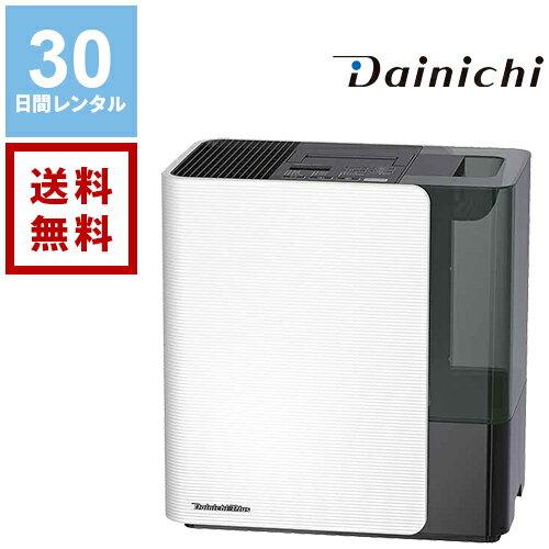 【レンタル】ダイニチ Dainichi HD-LX1019 大型加湿器《30日間レンタル》往復送料無料 ハイブリッド式加湿器