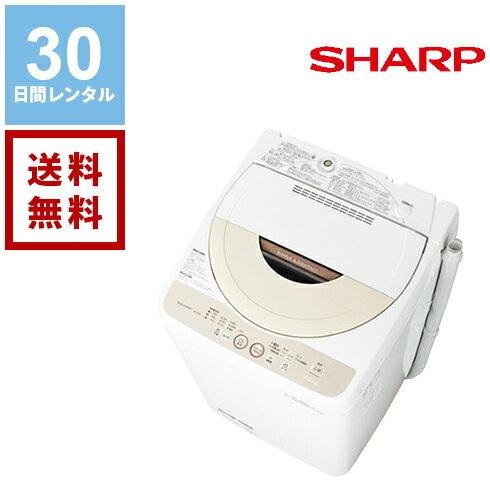 【レンタル】シャープ(SHARP)全自動洗濯機(4.5kg)《30日間レンタル》往復送料無料