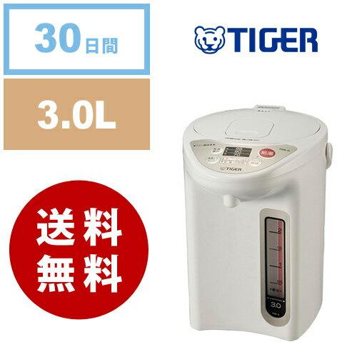 【レンタル】タイガー 電気ポット 3.0L《7日間レンタル》往復送料無料