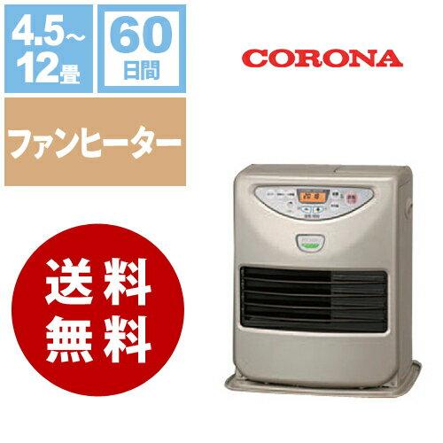 【レンタル】コロナ 石油暖房 石油ファンヒーター Eシリーズ FH-E328Y《60日間レンタル》往復送料無料(木造9畳/コンクリート12畳)