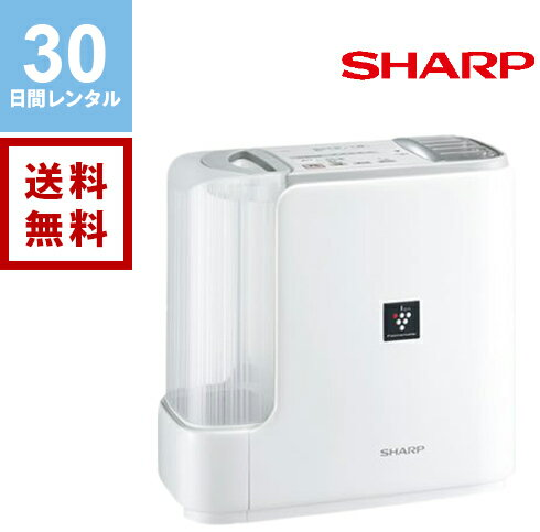 【レンタル】シャープ SHARP ハイブリッド式(加熱気化式)加湿器 HV-A70《7日間レンタル》往復送料無料 加湿器レンタル 家電レンタル