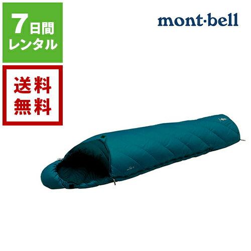 【レンタル】mont-bell モンベル アルパイン ダウンハガー 650 #3 バルサム ♯1121267 寝袋《7日間レンタル》往復送料無料 アウトドア用品 アウトドアレンタル シュラフレンタル