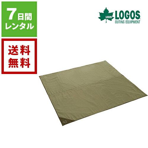 【レンタル】LOGOS ロゴス テントぴったり防水マット XL《7日間レンタル》往復送料無料