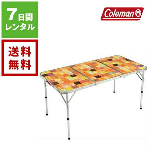 【レンタル】Coleman コールマン ナチュラルモザイク リビングテーブル 140プラス 2000026750《7日間レンタル》往復送料無料