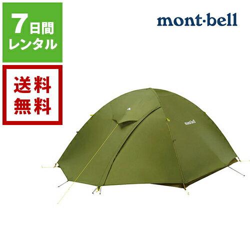 【レンタル】mont-bell モンベル レラドーム テント 4型 タイム《7日間レンタル》往復送料無料 テントレンタル アウトドア アウトドア用品レンタル #1122530