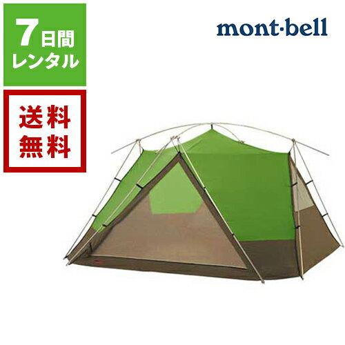 【レンタル】mont-bell モンベル ムーンライト テント 9型 グリーン《7日間レンタル》往復送料無料 アウトドア用品 アウトドアギア ♯1122291