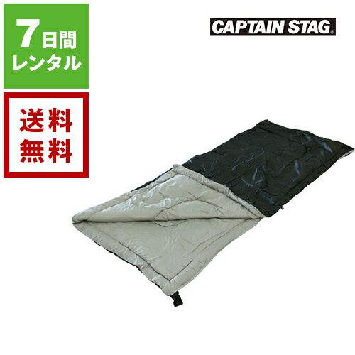 【レンタル】シュラフ キャプテンスタッグ 寝袋《7日間レンタル》往復送料無料