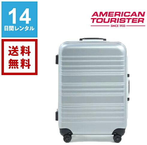 【レンタル】スーツケース アメリカンツーリスター 激安《14日間レンタル》 往復送料無料 4輪・TSAロック搭載 アイダブル 57L Lサイズ シルバー GC93-18165 トランクレンタル・キャリーケースレンタル・旅行かばんレンタル