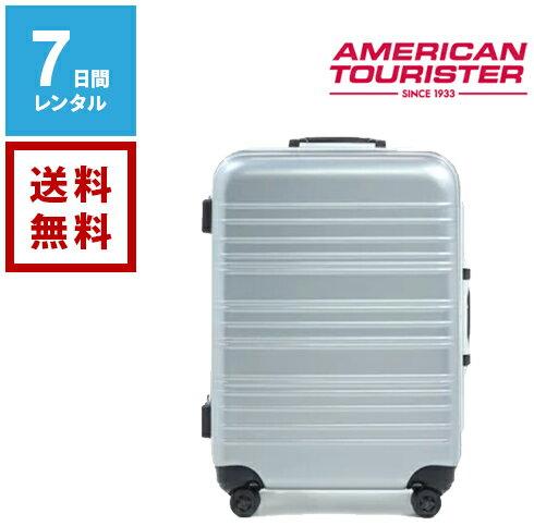 【レンタル】アメリカンツーリスター 激安《 7日間レンタル 》往復送料無料 4輪・TSAロック搭載 スーツケース アイダブル 57L Lサイズ シルバー GC93-18165 トランクレンタル キャリーケースレンタル 旅行かばんレンタル