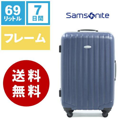 【レンタル】スーツケース サムソナイト《7日間レンタル》 往復送料無料 4輪・TSAロック搭載 パローネ 69L Lサイズ ブルー C48-41171 トランクレンタル・キャリーケースレンタル・旅行かばんレンタル