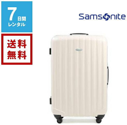 【レンタル】スーツケース サムソナイト 4輪・TSAロック搭載 パローネ 98L LLサイズ パールクリーム 《7日間レンタル》 往復送料無料 トランクレンタル・キャリーケースレンタル・旅行かばんレンタル