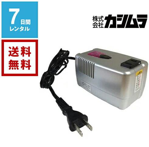 【レンタル】変圧器(電子機器用)コンバータ 株式会社カシムラ 変圧器レンタル 旅行用品レンタル《7日間レンタル》 往復送料無料