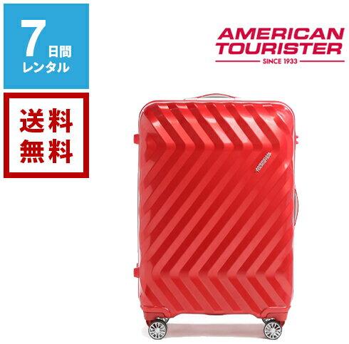 【レンタル】スーツケース アメリカンツーリスター 軽量・4輪・TSAロック搭載 ゼイビス 102L LLサイズ レッド 《7日間レンタル》 往復送料無料 トランクレンタル・キャリーケースレンタル・旅行かばんレンタル