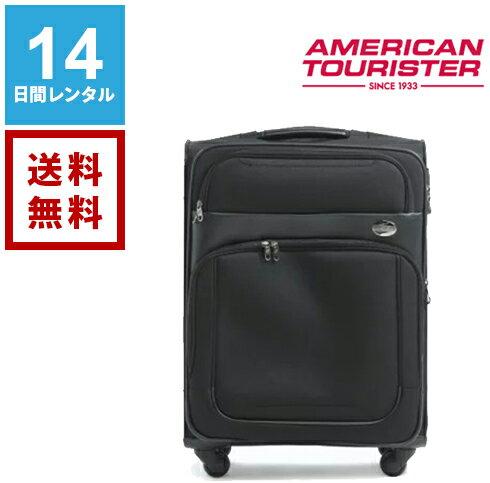 【レンタル】スーツケース アメリカンツーリスター 4輪・TSAロック搭載 ソフトキャリーケース ヒューストン ブラック 62L Lサイズ 《14日間レンタル》 往復送料無料 トランクレンタル・キャリーケースレンタル・旅行かばんレンタル