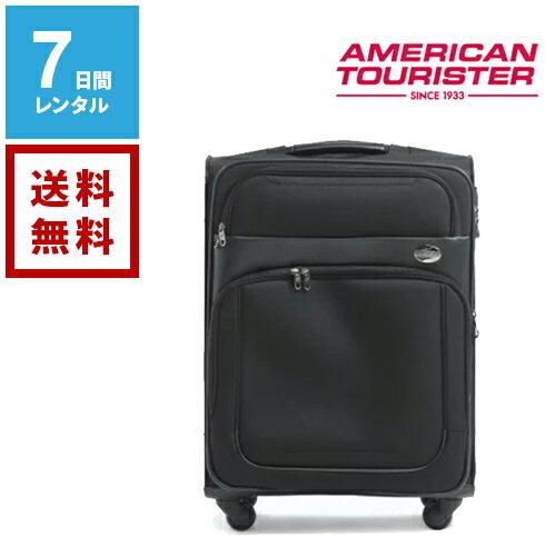 【レンタル】スーツケース アメリカンツーリスター 4輪・TSAロック搭載 ソフトキャリーケース ヒューストン ブラック 62L Lサイズ 《7日間レンタル》 往復送料無料 トランクレンタル・キャリーケースレンタル・旅行かばんレンタル