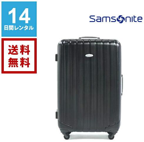 【レンタル】スーツケース サムソナイト 4輪・TSAロック搭載 パローネ 98L LLサイズブラック 《14日間レンタル》 往復送料無料 トランクレンタル・キャリーケースレンタル・旅行かばんレンタル