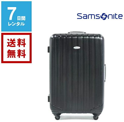【レンタル】スーツケース サムソナイト 4輪・TSAロック搭載 パローネ 98L LLサイズ ブラック 《7日間レンタル》 往復送料無料 トランクレンタル・キャリーケースレンタル・旅行かばんレンタル
