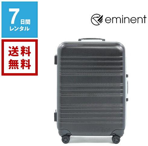 【レンタル】スーツケース アメリカンツーリスター 激安・4輪・TSAロック搭載 アイダブル 57L Mサイズ ブラック C93-09065 《7日間レンタル》 往復送料無料 トランクレンタル・キャリーケースレンタル・旅行かばんレンタル