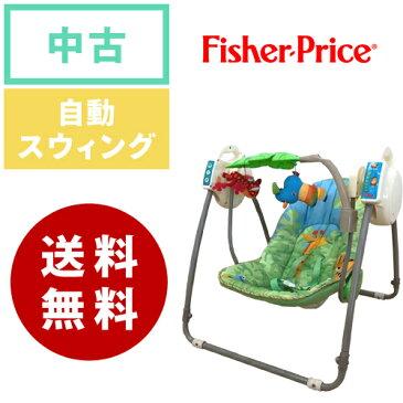【中古】レインフォレスト・スイング Fisher-Price フィッシャープライス 電動スイング【送料無料】 ベビー用品