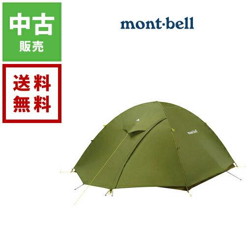 【中古】mont-bell モンベル レラドームR テント 4型 タイム【送料無料】mont-bellテント モンベルテント キャンプ アウトドア 中古販売 格安 レンタル落ち