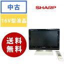 【中古】16V液晶テレビ SHARP シャープ LC-16K5-B【送料無料】