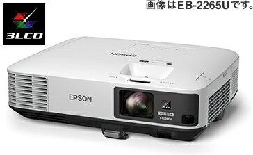 送料無料(メーカー負担) エプソン EB-2155W 【プロジェクタ】