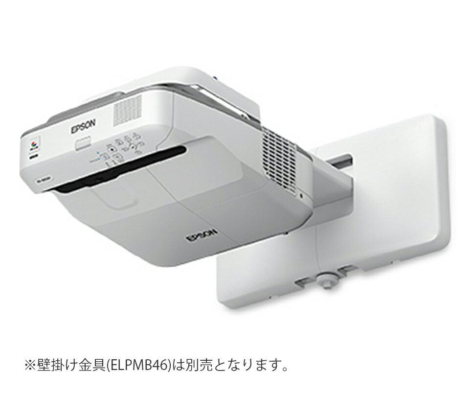 送料無料(メーカー負担) エプソン EB-685W 【プロジェクタ】