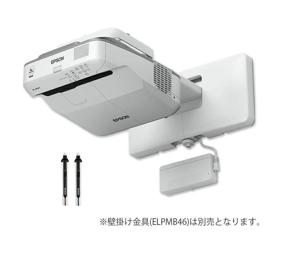 送料無料(メーカー負担) エプソン EB-695WT 【プロジェクタ】