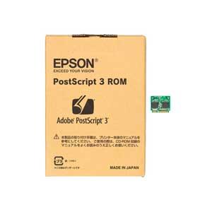 EPSON LPPSROM03 【LPPSROM03】