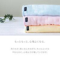 はぐまむガーゼケットベビーSとろとろ6重日本製三河木綿タオルケット50×70