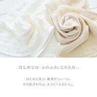はぐまむガーゼケットシングルとろとろ6重日本製タオルケット140×200