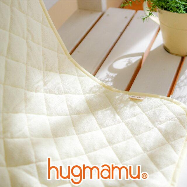 三敬『hugmamu防水キルトパッド』