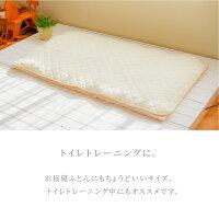はぐまむ防水シーツキルトパッド70×12080×130敷きパッド日本製