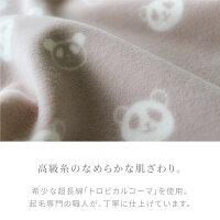 はぐまむ綿毛布スリーパーベビー肩ホック日本製着る毛布秋冬