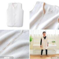 はぐまむ綿毛布スリーパージュニア日本製