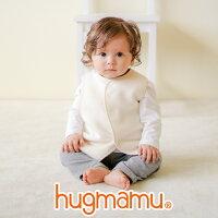 綿毛布新生児スリーパー&赤ちゃんベスト無添加日本製