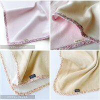 はぐまむ綿毛布おくるみ日本製