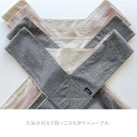 はぐまむ肩らくクロス抱っこひもコンパクト日本製