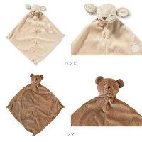 エンジェルディアブランキーANGELDEARBLANKIE赤ちゃんおもちゃ洗えるぬいぐるみタオル