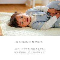 はぐまむ敷きパッド日本製クリーム70×120