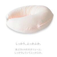 はぐまむ抱き枕授乳クッション日本製三河木綿