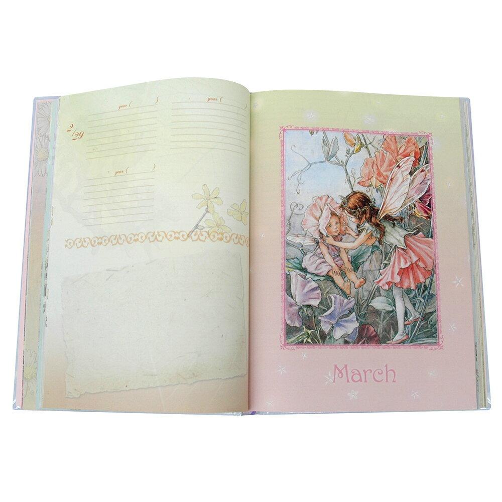 3年・5年・10年 連用日記、育児日記 > 3年・5年・10年 日記 > 3年日記