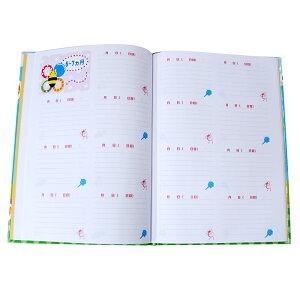 育児日記サッシー-ポップ名入れあり【楽ギフ_包装】【連用日記帳/ダイアリー】【メール便可】【ディアカーズ】