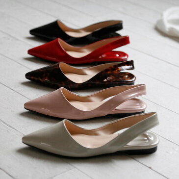 パンプス ローヒール フラットシューズ バックストラップ ぺたんこ ペタンコ つやあり レオパード 黒 ブラック ベージュ レディース 靴 婦人靴セール品につき、返品・交換は一切受け付けておりません