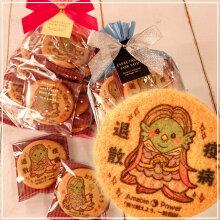 【アマビエクッキー(10枚入)】終息を祈るプリントクッキー【期間限定】