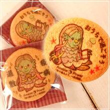 【アマビエクッキー(単品/B:おうちで過ごそう)】終息を祈るプリントクッキー【期間限定】